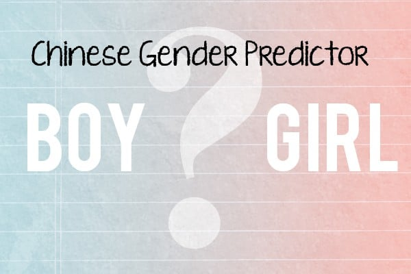 Chinese Gender Predictor